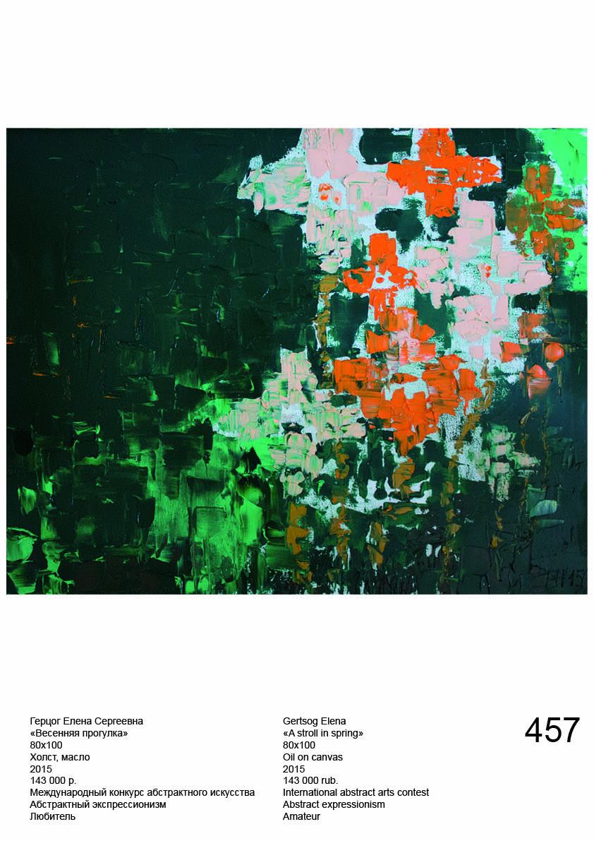 Abstract International
